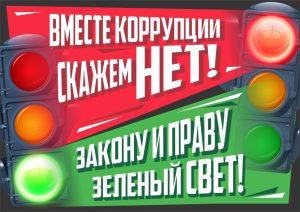 2. Жолнин Роман, 17 лет, г. Нижний Новгород