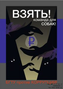 7. Лавриненко Ангелина, 22 года, г. Белгород