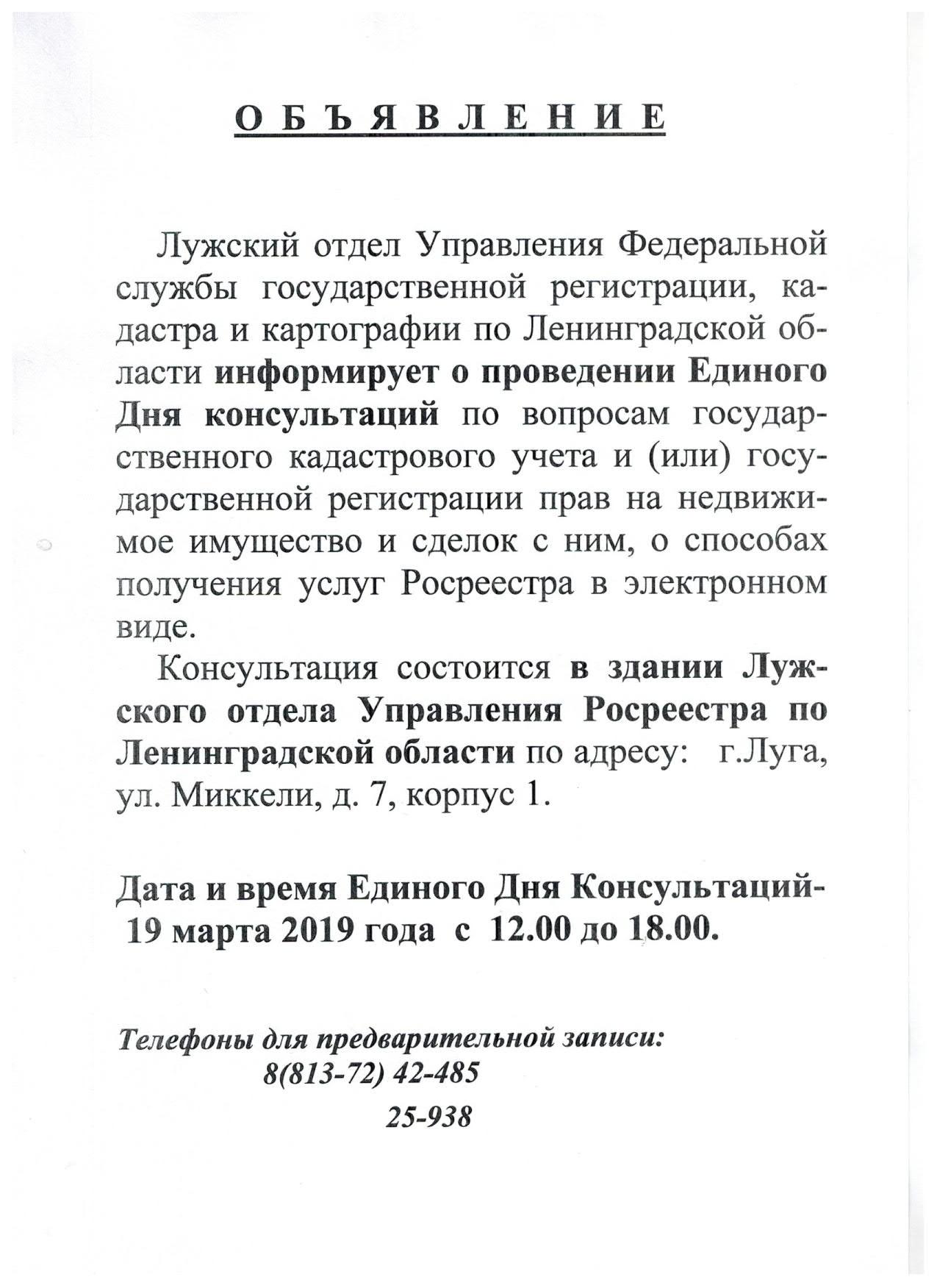 Документ_1
